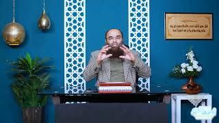 بداية الصوم | د.غريب رمضان