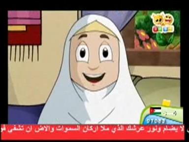 10 - قصص الحج
