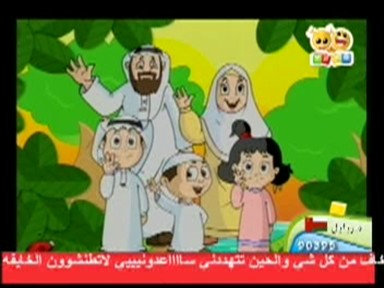 11 - وكبره تكبيرا (قصص الحج)