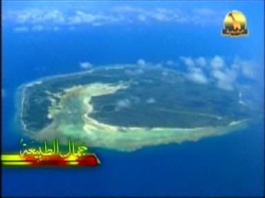 جزيرة أوربا (جمال الطبيعة)