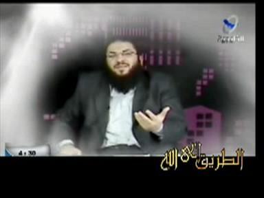 التبرج - للدكتور حازم شومان