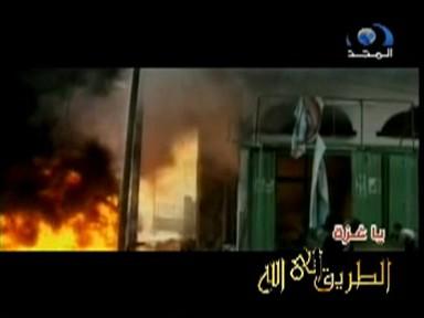يا غزة إنشاد عبدالله شرف
