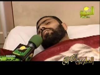 زيارة قناة الرحمة لمصابين غزة (مؤثرة جدا جدا)