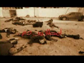 الإصدار المرئي شتاء غزة أمطار من دم