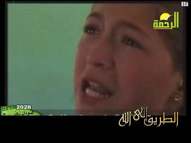صرخة من طفلة فلسطينية