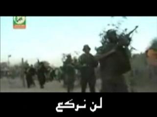 لا تبالي يا غزة إنشاد خالد الشريف