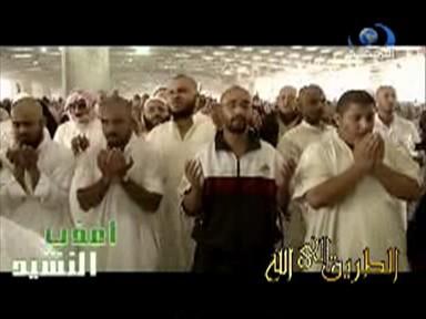 لبيك اللهم لبيك إنشاد محمد سراج