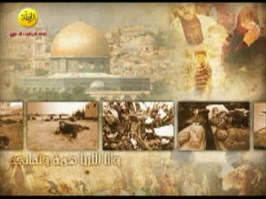 غزة مدينة الأباء