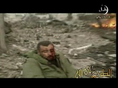 أنشودة يا أمتنا شو اللي صار