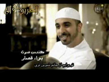 يا بني إنشاد أحمد بوخاطر (مترجمة فارسي)