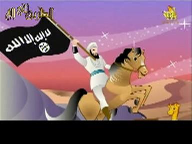 أنشودة صلى عليك الله (قناة يويا للأطفال)