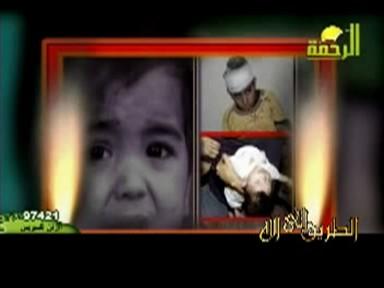 صلاح الدين إنشاد الأطفال