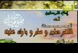 إمام المرسلين إنشاد أحمد حسان