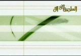 أنشودة صديق أحمد صاحب الغار