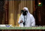 10-تكريم المرأه أُمًا وزوجةً وبنتاً (وما أرسلناك إلا رحمة للعالمين)