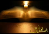 قرآني إنشاد سلمان الملا