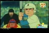الحلقة 5 (بطل الأبطال)