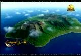 تكوين الجزر بواسطة البراكين (إعجاز في الطبيعة)