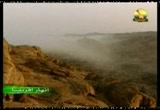 2- النهر المخفي (نهار افريقيا)
