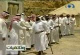 2- قبيلة وقانون (وثائقيات)