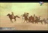 10- فتوح العراق والشام (الخلفاء الراشدون)
