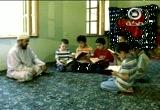 حدائق القرآن (الأطفال الحفاظ الأعاجم) رائعة جدا