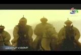 18- انهيار امبراطورية الاكاسرة (الخلفاء الراشدون)