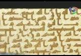 23- الفتنة والفاجعة (الخلفاء الراشدون)