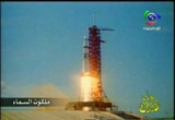 6- الأقمار الصناعية وحدود الفضاء (ملكوت السماء)