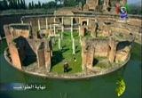 2- طواغيت الرومان (نهاية الطواغيت)