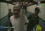 12- أنظمة السجون (قصص الجرائم)