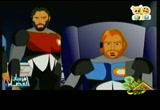 الحلقة 6 والأخيرة (فرسان الفضاء)