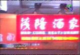 8- الصين (محطات عالمية)