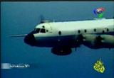 5- إسقاط الطائرة الإيرانية (الاستغاثة)