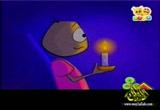 12- يوم بلا كهرباء (دمتم سالمين)