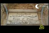 عمر بن الخطاب (للشيخ عبدالحميد كشك)