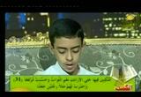ما تيسر من سورة الكهف للشيخ محمود حجازي (1)
