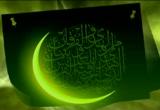 صراع مع الشهوات ( رضا الله عليك في رمضان ) الشيخ احمد جلال