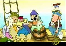 الحلقة 2 (القبطان)