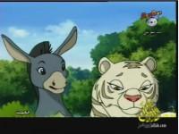 الحلقة 4 (النمر الأبيض)