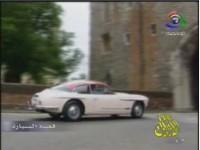 8- جينسن (قصة السيارة)