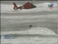 الفيلم الوثائقي عمليات الإنقاذ البحري