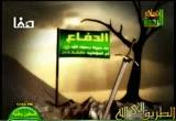 تتر حلقة الشيخ محمد حسان __ يا أمنا