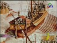 قصة السفينة الضائعة