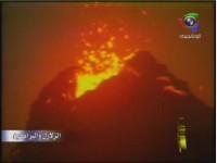 الزلازل والبراكين 1