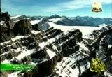1- أرض الثروات 1 (الجبال المشرقة)