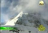 2- ارض الثروات 2 (الجبال المشرقة)
