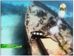 2- باخرة البريد (قصص البحار)