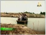 1- نهر الغانق (انهار وحكايات)