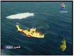 2- فريق الطائرات العمودية (قاهرو الخوف)